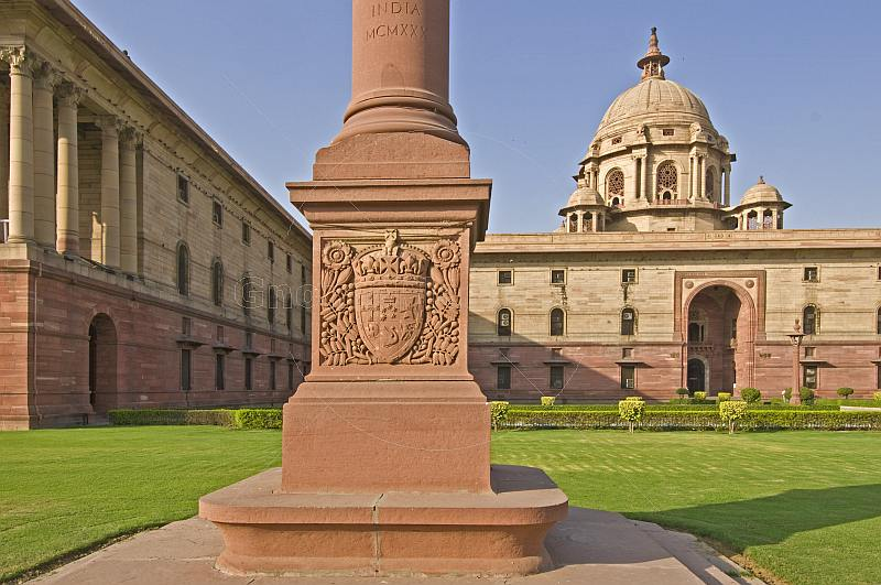 Red sandstone Dominion Column with coat of arms outside the North Block Secretariat.
