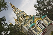 Painted and gilded exterior of the Zenkov Cathedral.