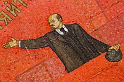 caption: Mosaic of Vladimir Illych Lenin, born Vladimir Ilyich Ulyanov, a Russian revolutionary, Bolshevik leader, communist politician, principal leader of the October Revolution and the first head of the Soviet Union.