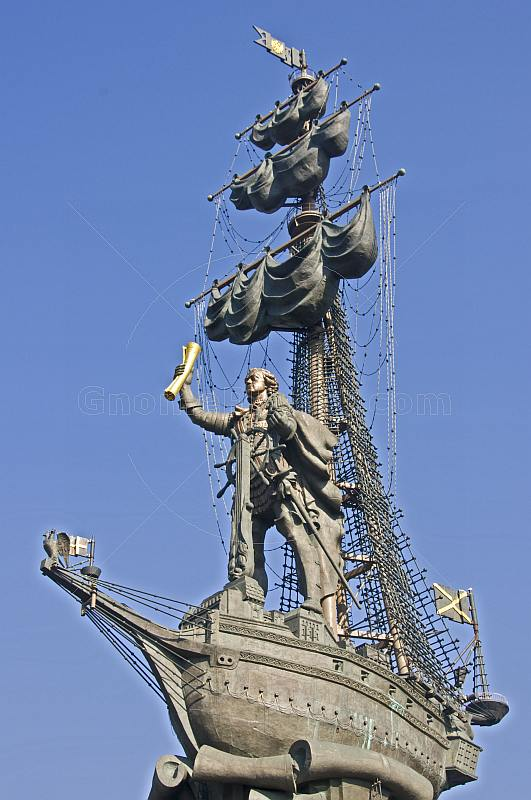 The 94.5m tall statue of Peter the Great on an island in the Moscow River.