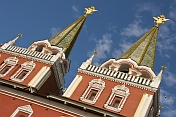 Towers and spires of the 19th century State History Museum, on Red Square.