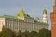 Image of Green copper roofs and golden domes of the Great Kremlin Palace.