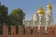 Golden domes of the Annunciation Cathedral in the Kremlin.
