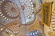 Interior domes, Islamic caligraphy and artwork in the Sultan Ahmet Camii, or Blue Mosque.