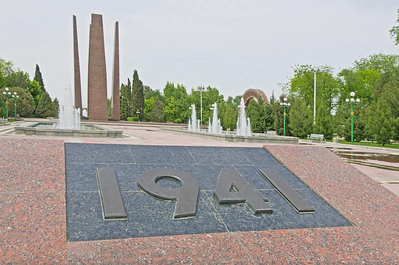 The Soviet Memorial to WWII.