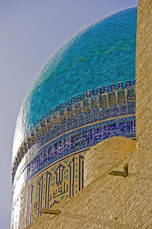 Dome of the Kalon Mosque.