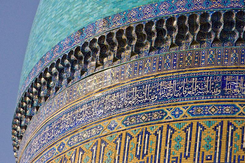 Tiled blue dome of Bibi Khanym Mosque.