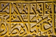 Golden caligraphy in the Guri Amir Mausoleum.
