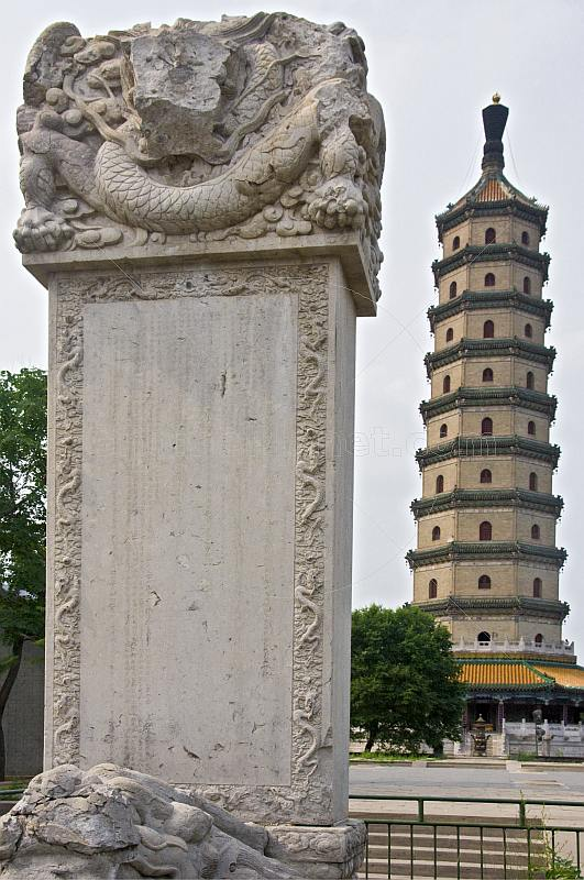 Carved stone tablet in front of Yongyousi Pagoda at the Bishu Shanzhuang summer resort for Qing Emperors.