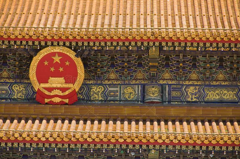 Roof of the Gate of Heavenly Peace to the Forbidden City, on Tiananmen Square.