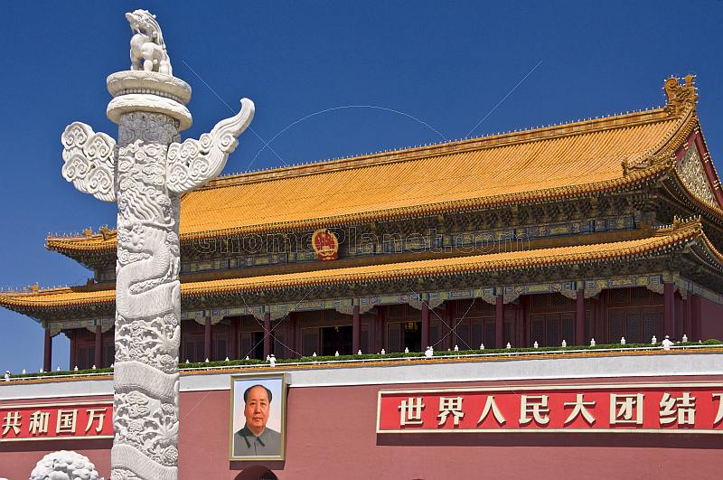Portrait of Chairman Mao at the entrance to the Forbidden City.