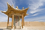 Stone tablet and pagoda at the Jiayuguan Fort.