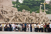 War Memorial, and crowds waiting in Tiananmen Square to see the corpse of Mao Tsedong in the Chairman Mao Memorial Hall.
