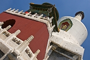 36m high White Dagoba at the Yongan Temple built 1651 in Beihai Park.