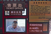 Chinese ticket seller in ticket office at Beihai Lake.