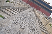 Carved marble walkway to the Gate of Heavenly Purity in the Forbidden City.